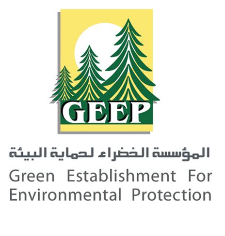 المؤسسة الخضراء | The Green Establishment