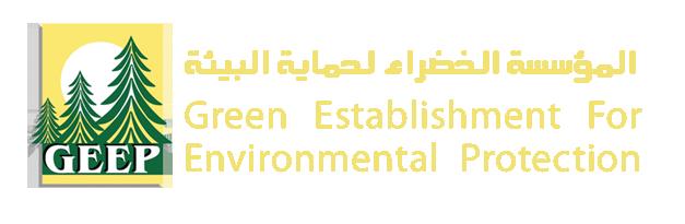 المؤسسة الخضراء