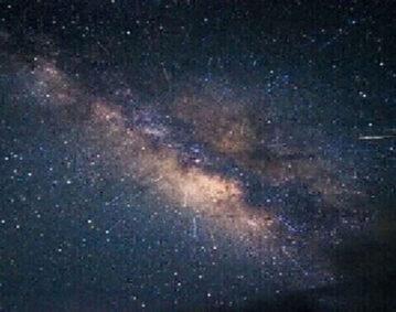الانحناء المتموج للمجرة