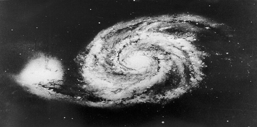 موت مجرة